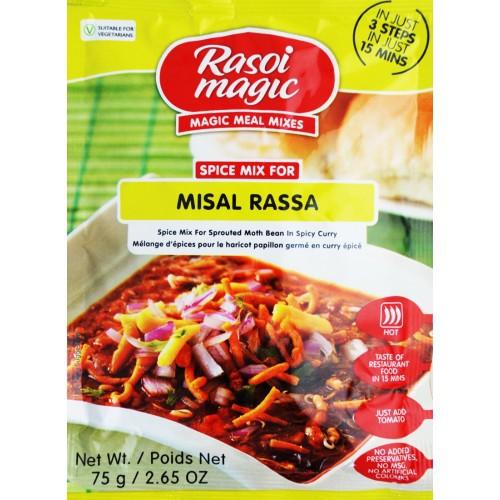 RASOI MAGIC MISAL RASSA SPICE MIX 70 GM