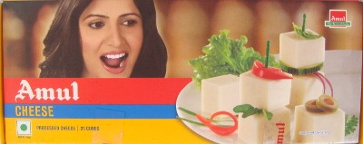 AMUL CHEESE CUBE (20)500GM