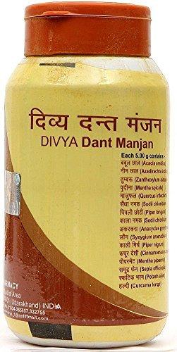 Patanjali Divya Dant Manjan For Gum 100 Gram