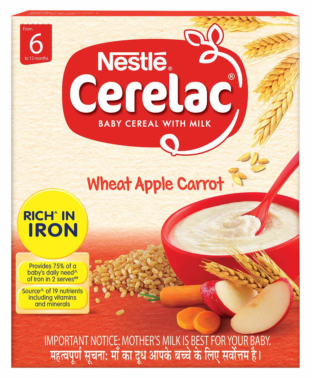 Nestle Cerelac Wheat Apple Carrot Cereal(300 g, 6+ Months)