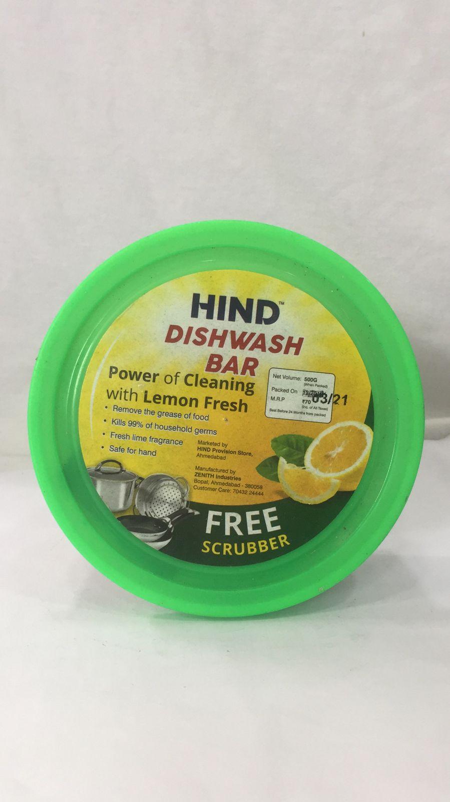 HIND DISH WASH BAR 500 GM