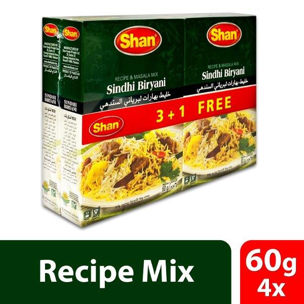 R & S MIX SINDHI BIRYANI 60 GM BUY 3+1 @
