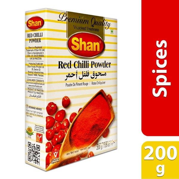RED CHILLI POWDER 200g :788821047090