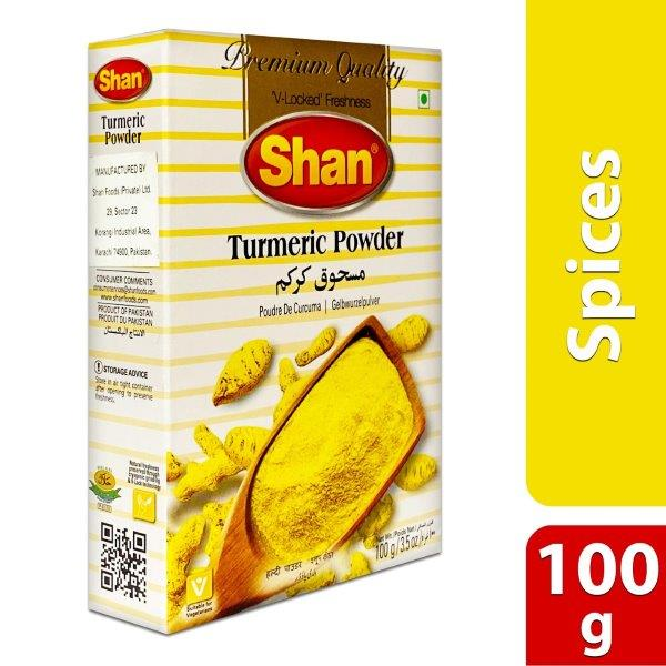 TURMERIC POWDER 100GM :788821051028