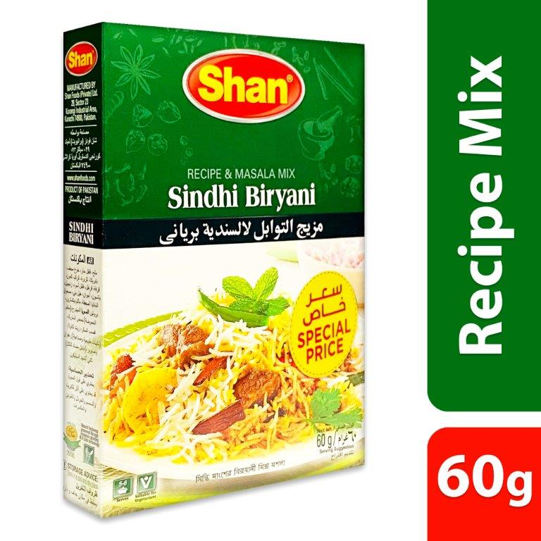 R & S MIX SINDHI BIRYANI 60GM BUY @ SPECIAL PRICE