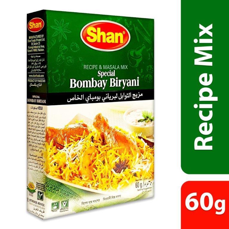 R & S MIX SPECIAL BOMBAY BIRYANI
