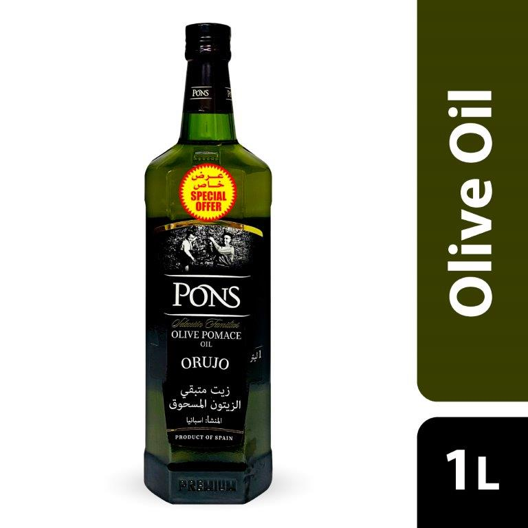 PONS OLIVE POMACE OIL 1 LTR, BUY @ SPECIAL PRICE