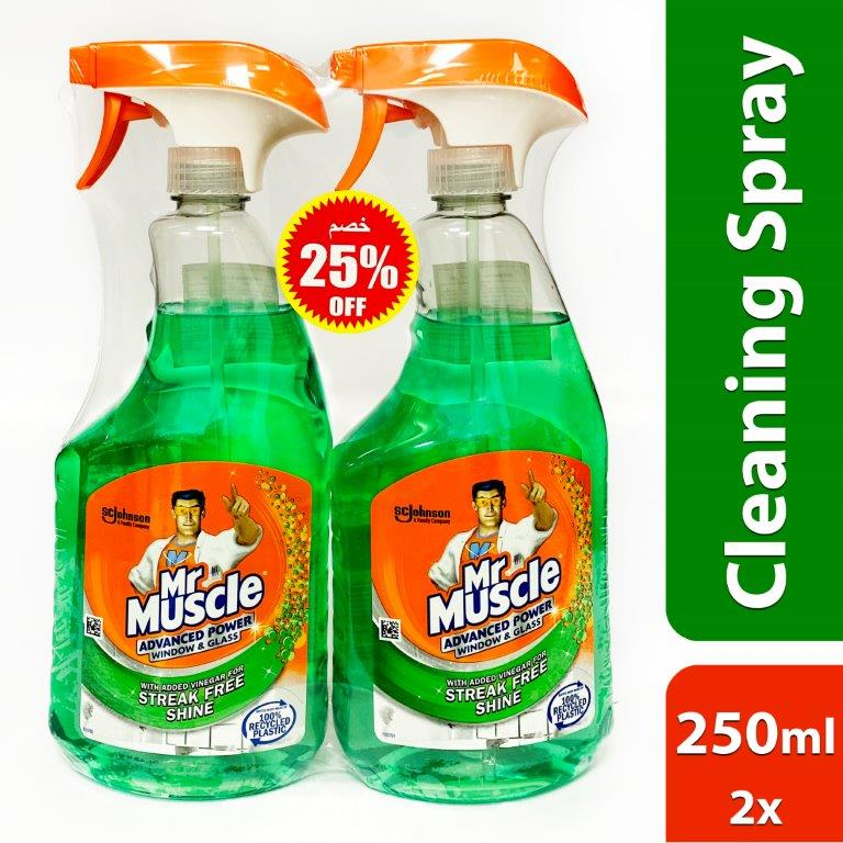 MM ADVANCED POWER WINDOW & GLASS 750 ML BUY 2@25%