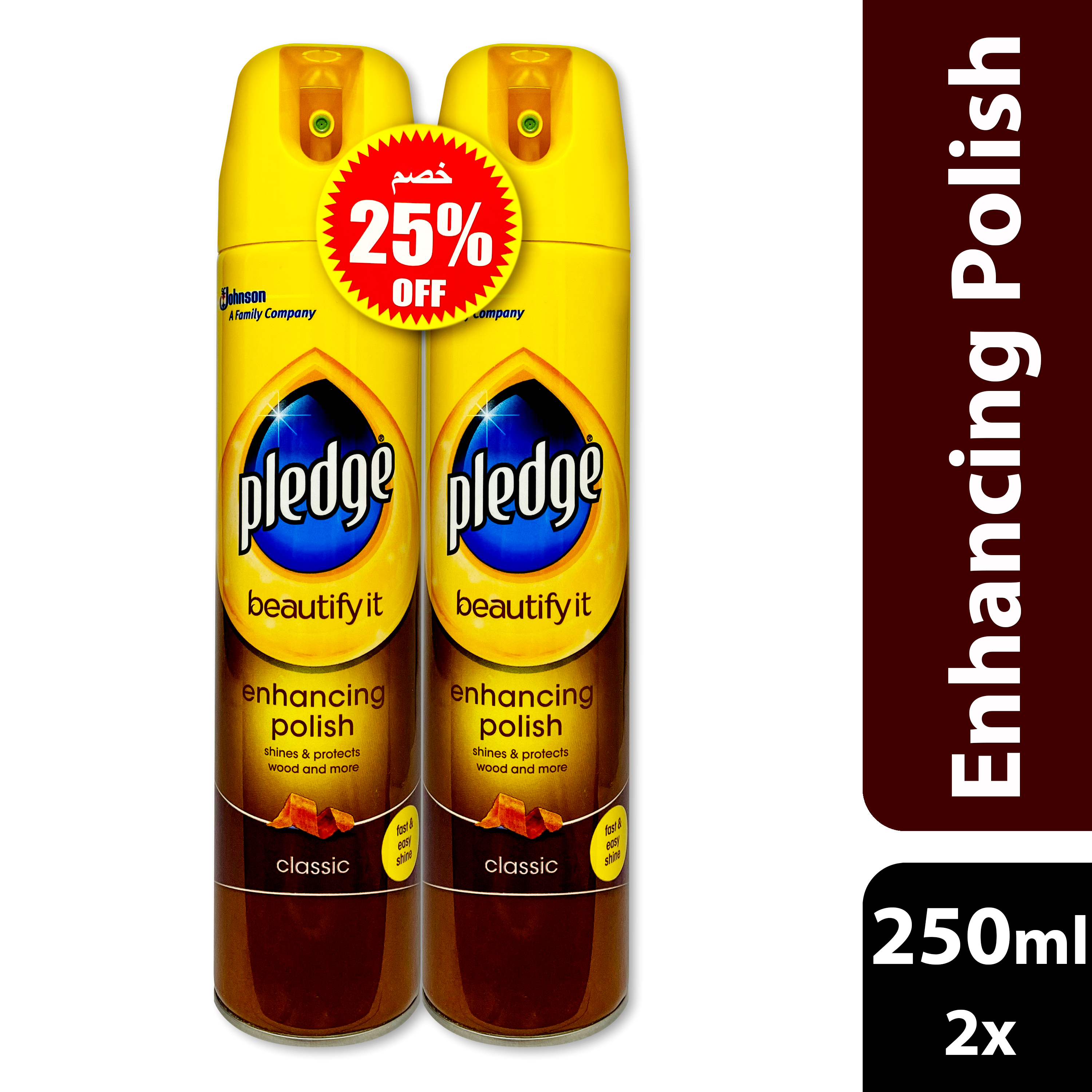 PLEDGE WOOD 250ML BUY 2@25%OFF