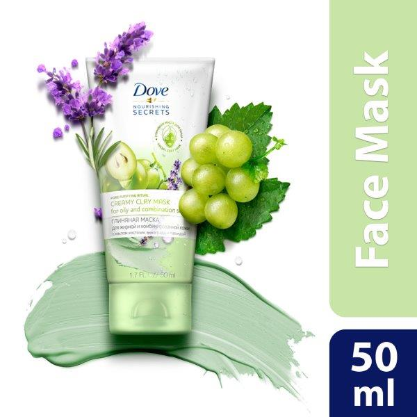 Dove  Clay Mask  Grapeseed Oil &Lavender 50ml
