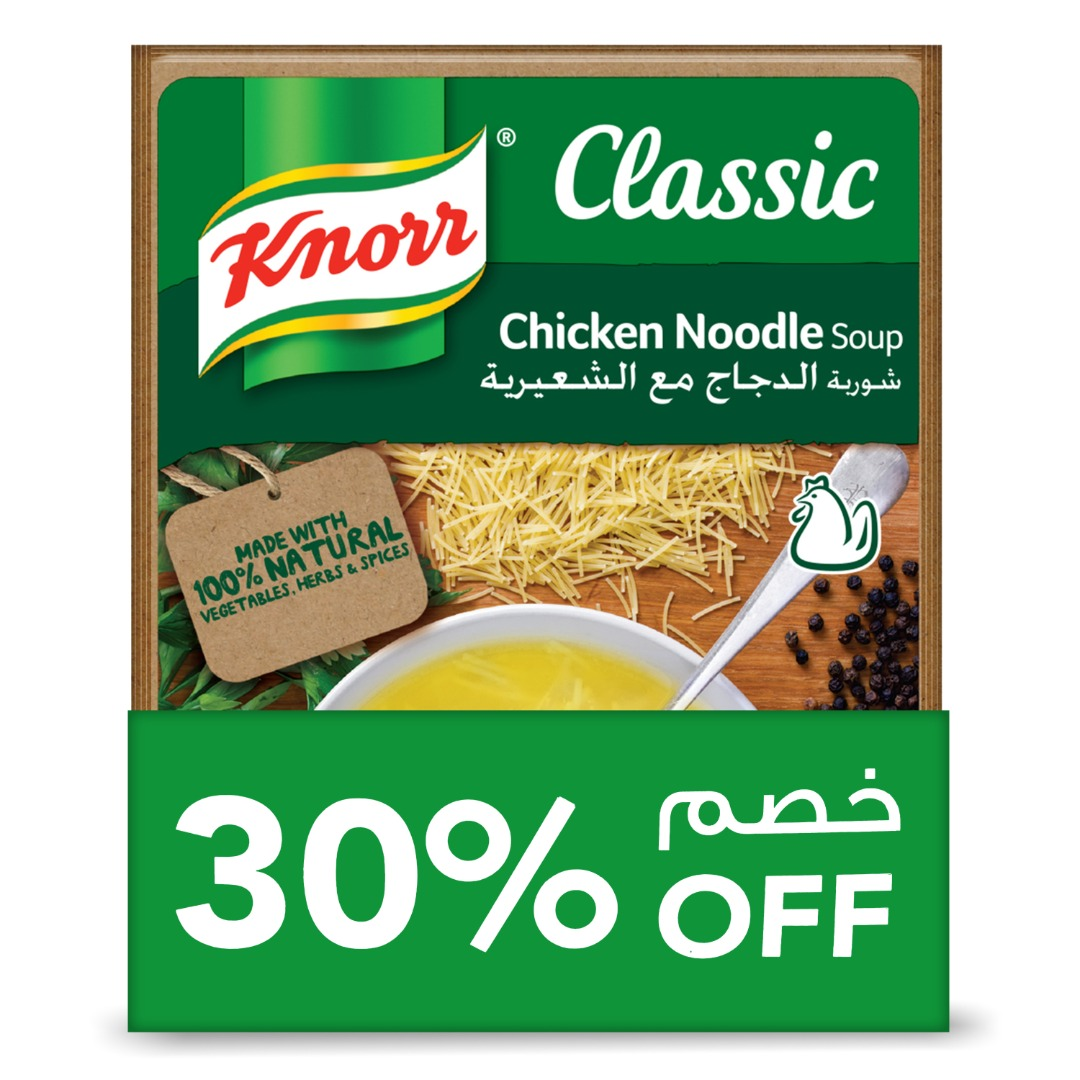 KNORR SOUP CHICKEN NOODLE 60G 4'S @30% OFF
