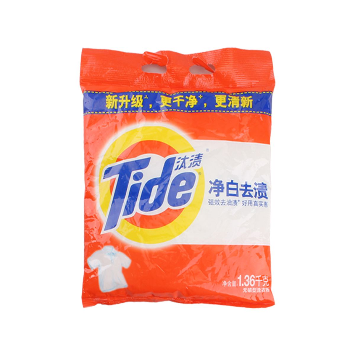 Tide 1.36KG Regular 72/pallet