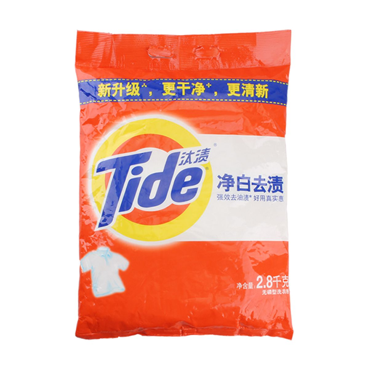 Tide Powder 2.8kg Regular 50/pallet