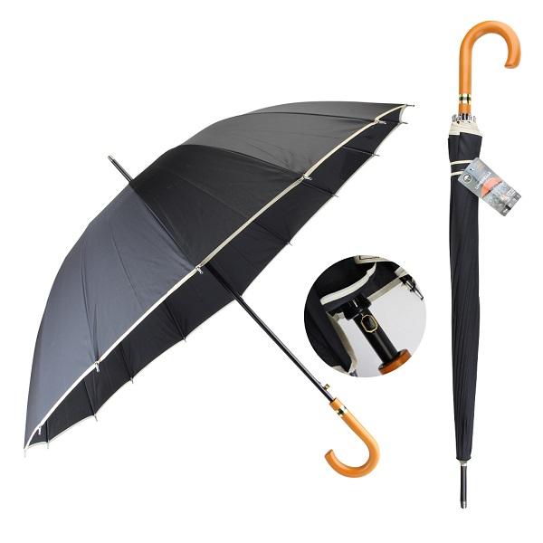 Drops Umbrella Long Wood Handle