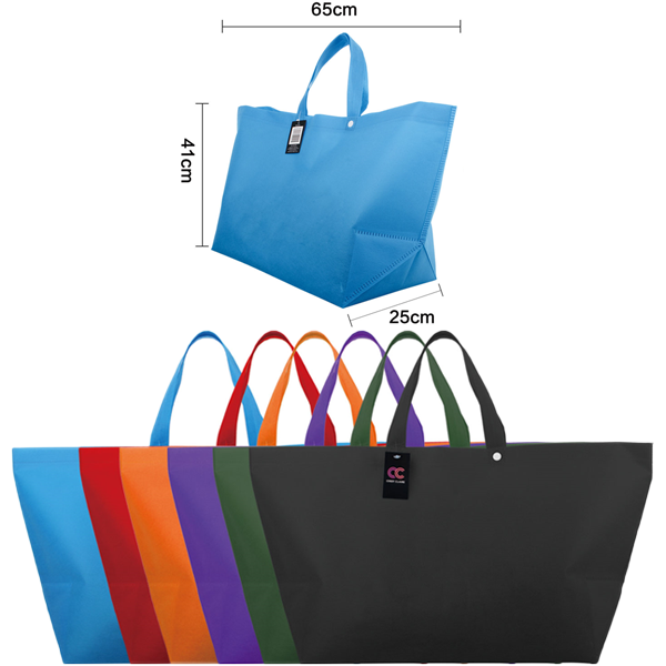 Woven Shopping Bag Solid Colors 65x41x25cm