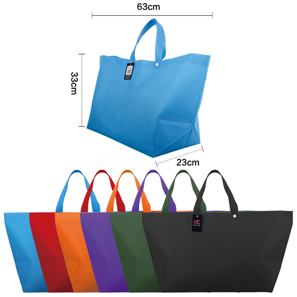 Woven Shopping Bag Solid Colors 63x33x23cm