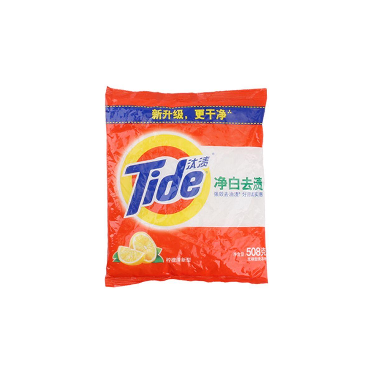 Tide Powder 508g Lemon 120/pallet